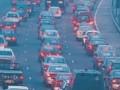 Traffic Jam Top