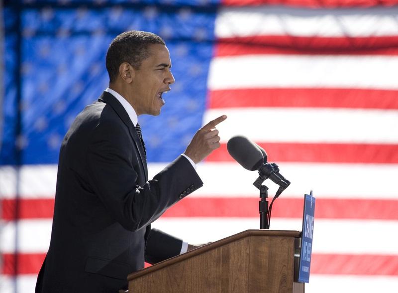 obamaflagusgovernment © spirit of america / Shutterstock.com