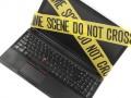 Cybersecurity, Hack © Anatema Shutterstock 2012