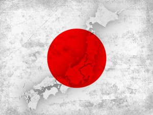 Japan © Maxx-Studio Maxx-Studio Shutterstock 2012