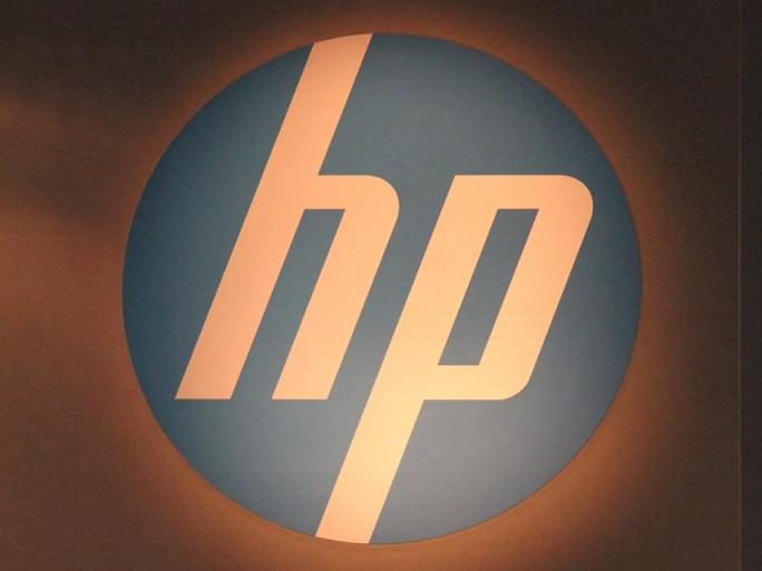 hp logo discover frankfurt 2012