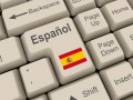 Spain, Spanish key keyboard © alp33 Shutterstock