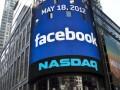 Facebook IPO © lev radin, Shutterstock 2012