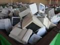 e-waste, WEEE monitors screens rubbish trash © rezachka shutterstcok