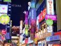 South Korea Seoul © SeanPavonePhoto / Shutterstock.com