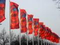 CeBIT hannover flags fairl © Claudiu Patt Shutterstcok