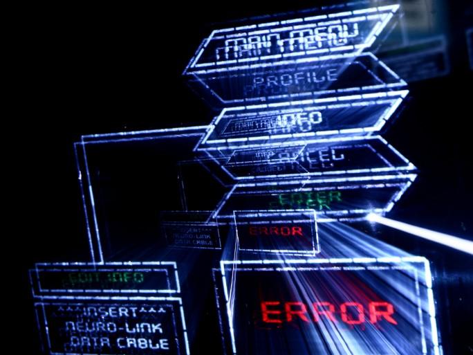 error statistics security data © Yellowj Shutterstock
