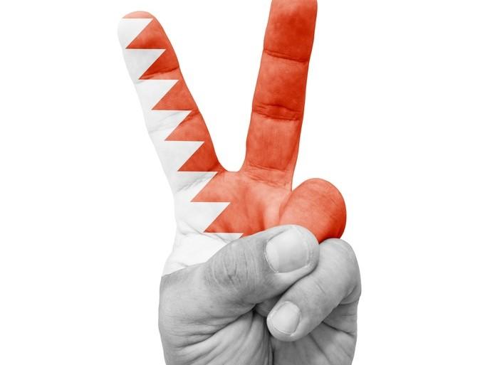 Bahrain - Shutterstock - © Gwoeii