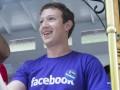 zuckerberg facebook © Kobby Dagan Shutterstock