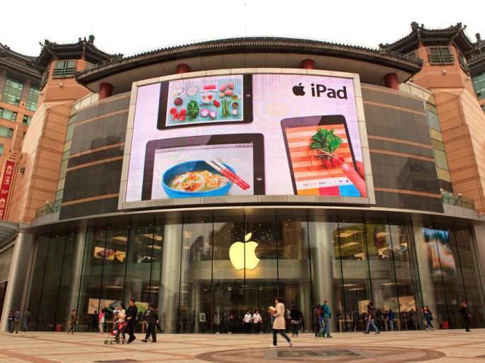 chinese apple store beijing china iphone ipad © testing Shutterstock