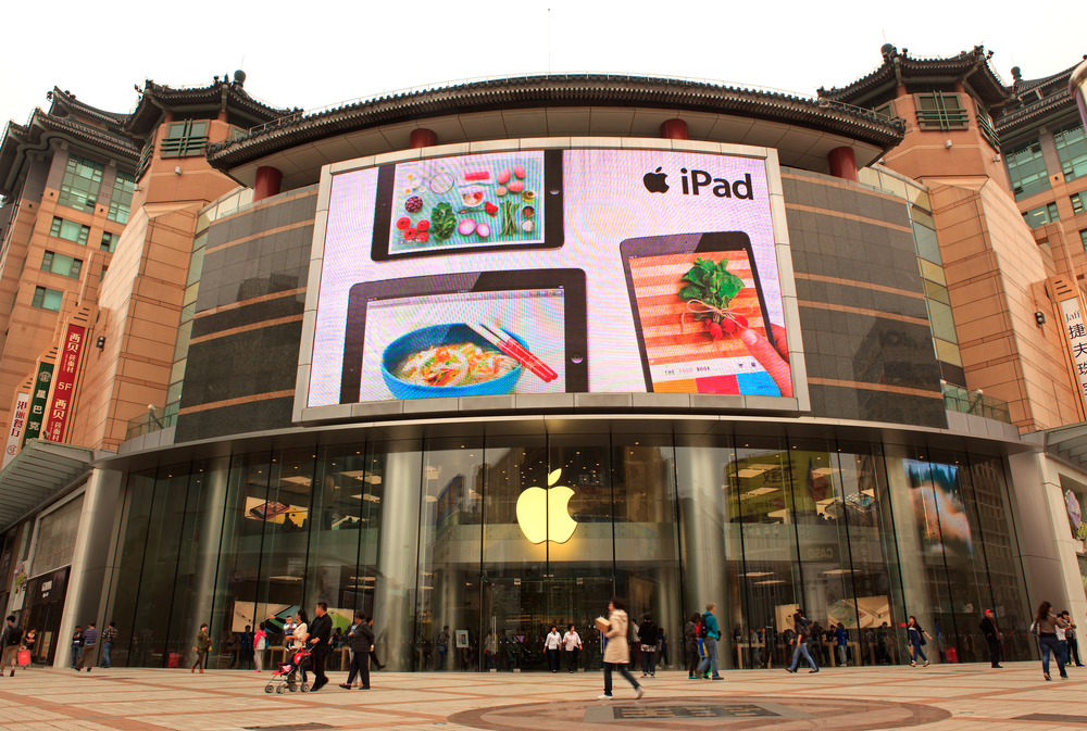 Apple 'pulls gambling apps from China App Store'