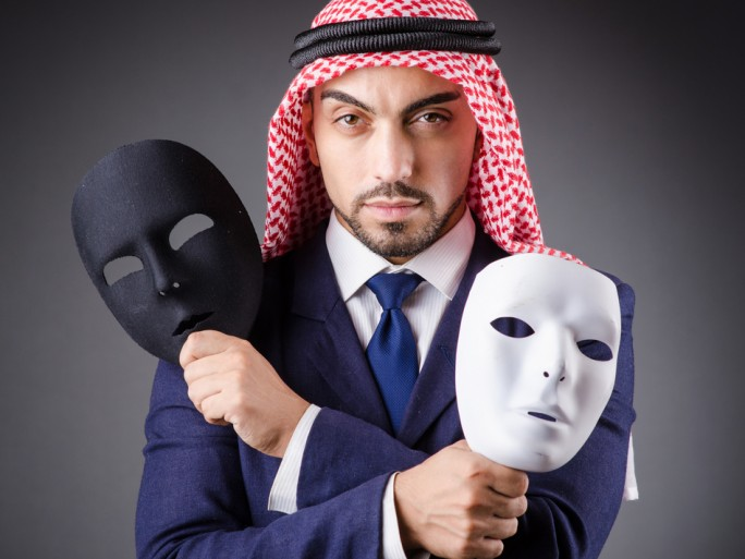 Saudi arab UAE spy privacy surveillance © Elnur Shutterstock