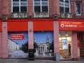 Vodafone Leeds