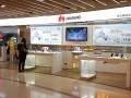 Huawei exhibition stand © testing shutterstock