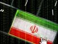 Iran cyber - Shutterstock - © Duc Dao