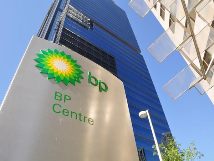 BP centre