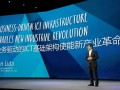 Huawei HNC 2015