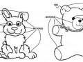 google-smart-toy-patent