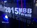 Huawei MBBF (3)