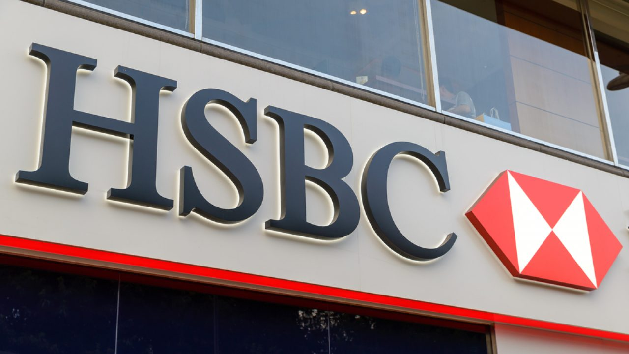 HSBC Takes First Cloud Steps To Support Digital Banking