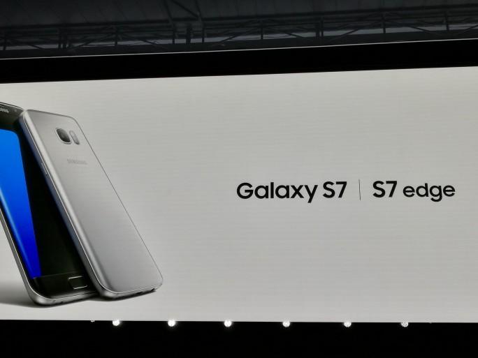 samsung galaxy s7 launch
