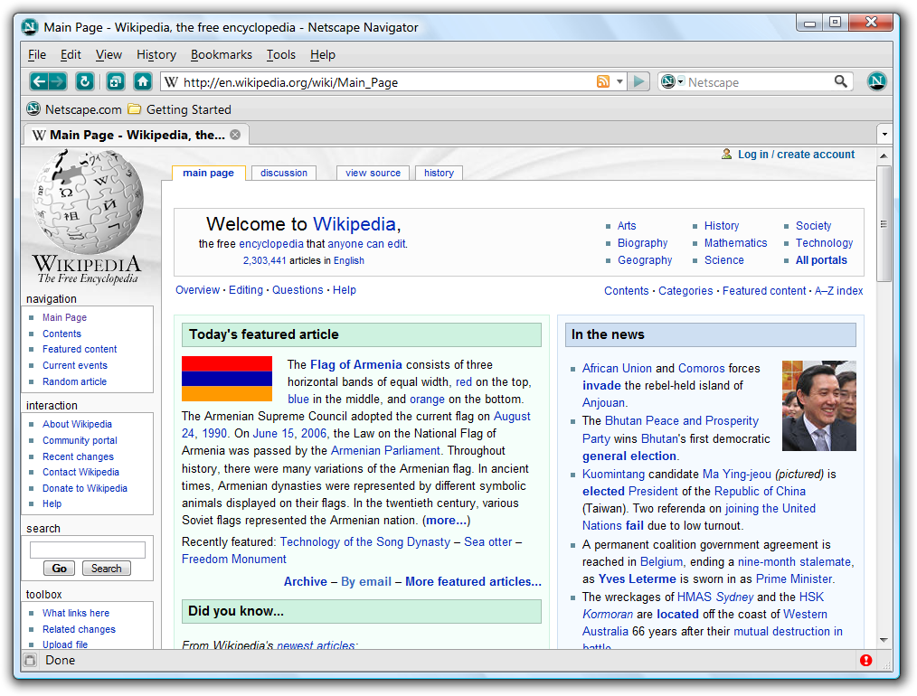Netscape 5.0 free download