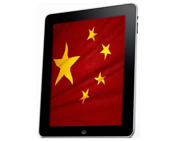 china-tablet