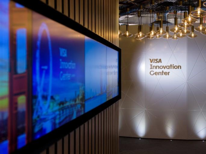 Visa innovation centre