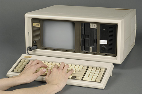 Tales In Tech History The Compaq Luggable And Portable