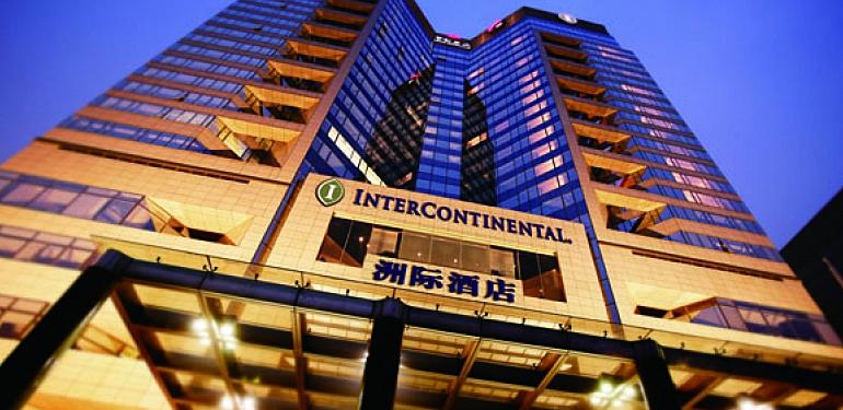 IHG hotel abroad