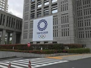 Tokyo 2020 (2)