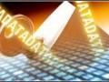 datapowersecurity