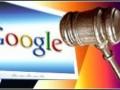 googlelaw