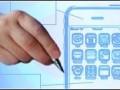 iphonedesign