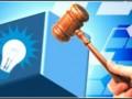 patentlaw234b