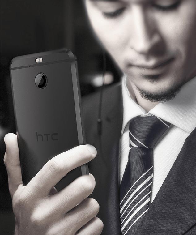 HTC 10 Evo 5